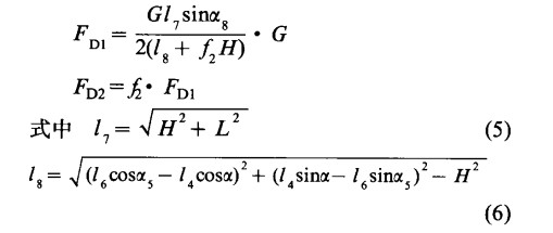电路 电路图 电子 原理图 509_215