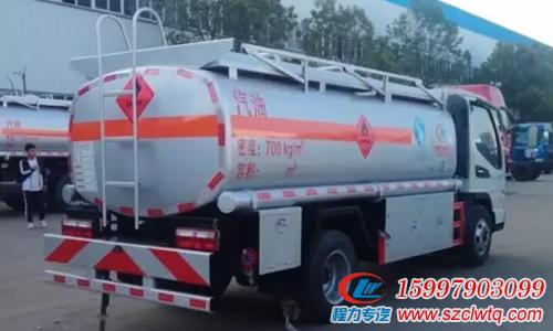 国五江淮5方汽油加油车