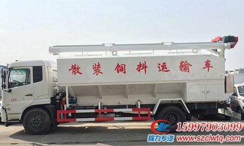 国五东风天锦20方散装饲料运输车