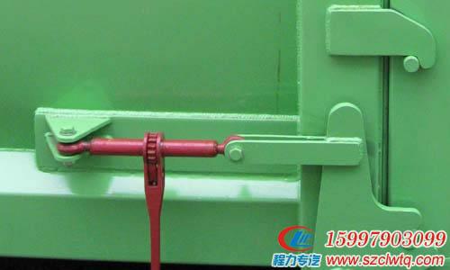 移动连体垃圾压缩箱卸料门锁紧机构的选择