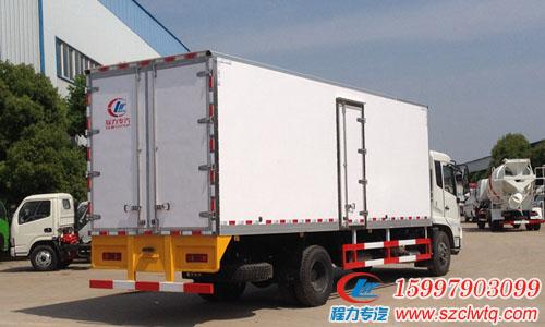 厢长7.4米冷藏车