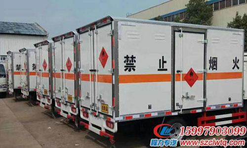 跃进小福星爆破器材厢式车,易燃气(液)体厢式车图片展示图片