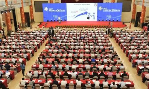 2017年中国民营企业500强会议现场,代表们汇聚一堂共襄盛会