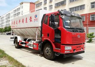 国五解放J6L散装饲料运输车