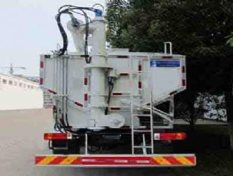 国五解放J6L小三轴30方散装饲料运输车